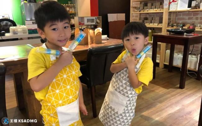 【文化體驗】雙手打皂的幸福,大稻埕手工製皂課程
