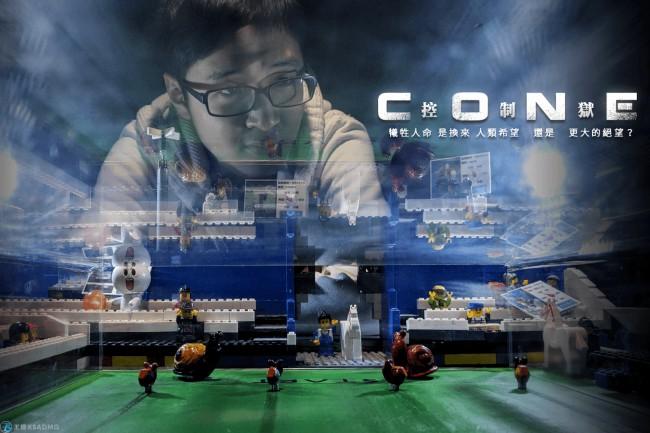 【密室逃脫】科幻場景VR、AR併用《控制獄CONE》