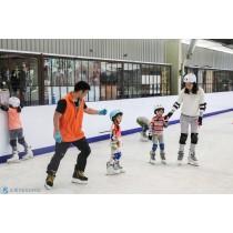 【滑冰】超優惠圓山MAJI冰星球滑冰券,買一小時送一小時
