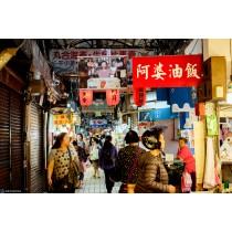 【美食散步】艋舺邊走邊吃x蘆薈汁手作體驗
