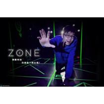 【密室逃脫】《異界籠ZONE》